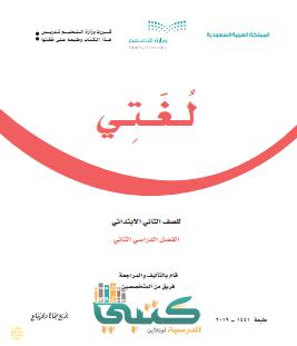 تحميل كتاب الاختبارات اللغوية pdf