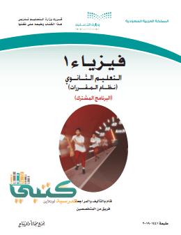 موقع كتبي pdf