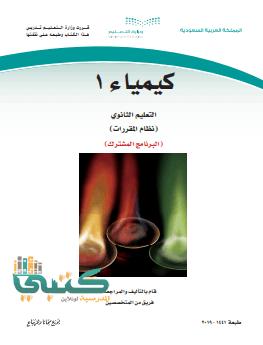 تحميل كتاب هدفك 4 pdf