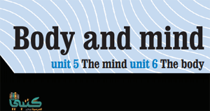 U3 Body and mind