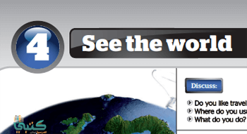 U4 See the world