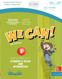 حل كتاب touchstone 3 student book