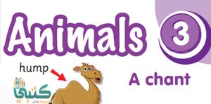U3 Animals