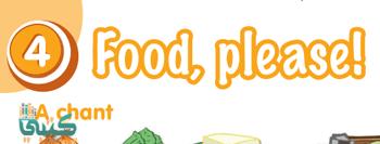 !U4 Food Please