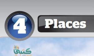 U4 Places