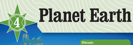 U4Planet Earth
