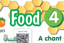 U4 Food