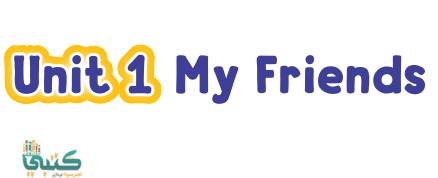 U1 My Friends