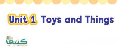 U1 Toys and Things